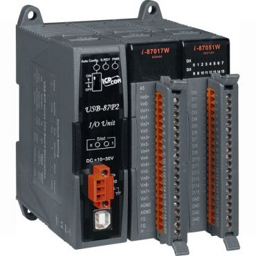 Intelligent USB I/O expansion unit with 2 slots (Gray Cover)