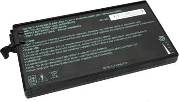 V110 - Spare Battery, 3-Cell (2100mAh)